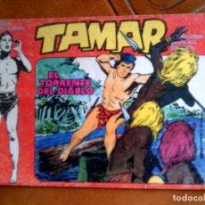 Tebeos: COMIC DE TAMAR N,8 MARCO IBERICA AÑO 1980. Lote 128115903