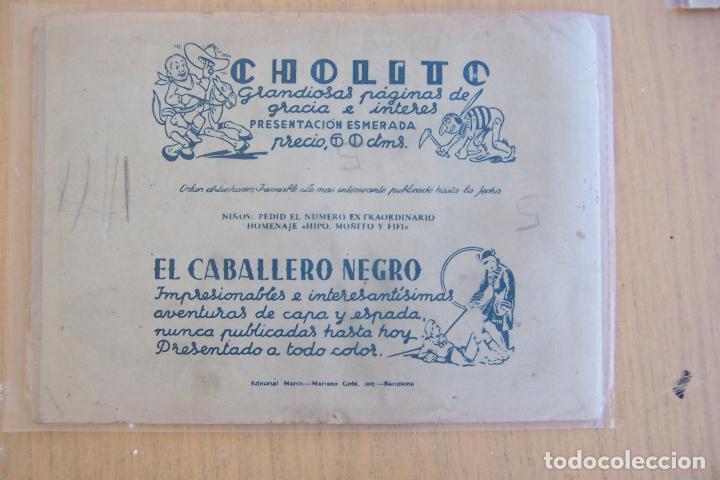 Tebeos: marco lote del puma de boixcar nº 1- 9 - 11 - 12-16 y el 5 sin contraportada - Foto 10 - 38780033