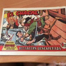 Tebeos: EL CHACAL Nº 11 SITUACION DESESPERADA (ED. MARCO) (COIM7). Lote 130809672