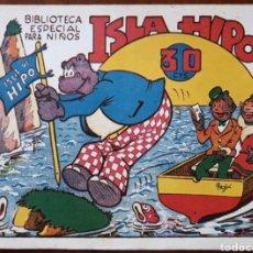 Tebeos: TEBEO HIPO MONITO Y FIFI ISLA HIPO 1942. Lote 135476810