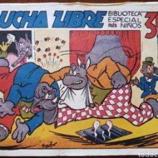 Tebeos: TEBEO HIPO MONITO Y FIFI LUCHA LIBRE 1942. Lote 136166345