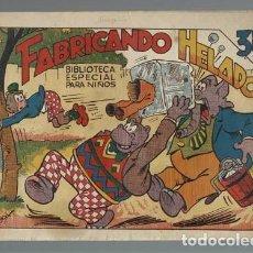 Tebeos: BIBLIOTECA ESPECIAL PARA NIÑOS: FABRICANDO HELADOS, 1942, MARCO, MUY BUEN ESTADO. Lote 141752742