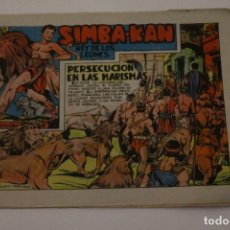 Tebeos: SIMBA-KAN Nº 12, EDITORIAL MARCO. Lote 142219782