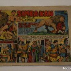Tebeos: SIMBA-KAN Nº 1, EDITORIAL MARCO. Lote 142219930