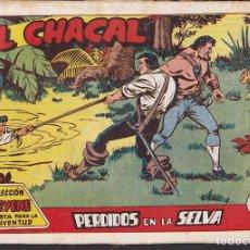 Tebeos: COMIC COLECCION EL CHACAL Nº 15. Lote 206846708