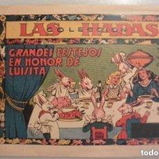 Tebeos: TEBEO COLECCION LAS HADAS GRANDES FESTEJOS EN HONOR DE LUISITA. Lote 155529634