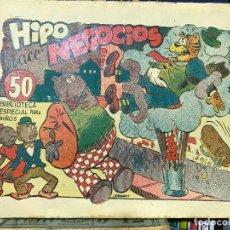 Tebeos: HIPO HACE NEGOCIOS - BIBLIOTECA ESPECIAL PARA NIÑOS - NUMERO RARO Y DIFICIL - MARCO. Lote 160942722