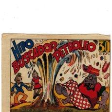 Tebeos: BIBLIOTECA ESPECIAL PARA NIÑOS -HIPO BUSCADOR DE PETROLEO- ORIGINAL,1942. . Lote 169832896