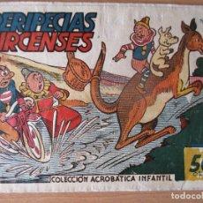 Tebeos: HIPO, BIBLIOTECA ESPECIAL PARA NIÑOS: PERIPECIAS CIRCENSES, ORIGINAL. EDITORIAL MARCO.. Lote 173233540