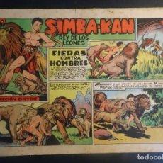 Tebeos: ANTIGUO COMIC SIMBA-KAN REY DE LOS LEONES Nº 3 COLECCION CHEYENE MARCO 1959, VER FOTOS. Lote 175621700
