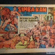 Tebeos: ANTIGUO COMIC SIMBA-KAN REY DE LOS LEONES Nº 12 COLECCION CHEYENE MARCO 1959, VER FOTOS. Lote 175623237