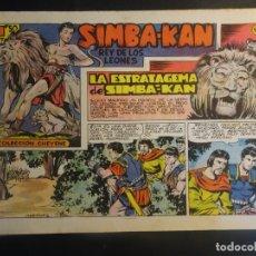 Tebeos: ANTIGUO COMIC SIMBA-KAN REY DE LOS LEONES Nº 15 COLECCION CHEYENE MARCO 1959, VER FOTOS. Lote 175623647