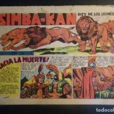 Tebeos: ANTIGUO COMIC SIMBA-KAN REY DE LOS LEONES Nº 29 COLECCION CHEYENE MARCO 1959, VER FOTOS. Lote 175624569