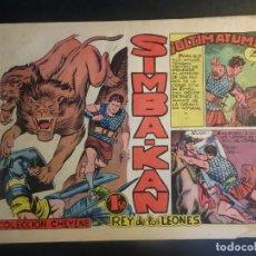 Tebeos: ANTIGUO COMIC SIMBA-KAN REY DE LOS LEONES Nº 30 COLECCION CHEYENE MARCO 1959, VER FOTOS. Lote 175624639
