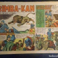 Tebeos: ANTIGUO COMIC SIMBA-KAN REY DE LOS LEONES Nº 31 COLECCION CHEYENE MARCO 1959, VER FOTOS. Lote 175624719