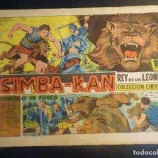 Tebeos: ANTIGUO COMIC SIMBA-KAN REY DE LOS LEONES Nº 32 COLECCION CHEYENE MARCO 1959, VER FOTOS. Lote 175624763