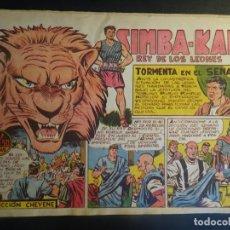 Tebeos: ANTIGUO COMIC SIMBA-KAN REY DE LOS LEONES Nº 33 COLECCION CHEYENE MARCO 1959, VER FOTOS. Lote 175624817