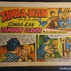 Tebeos: ANTIGUO COMIC SIMBA-KAN REY DE LOS LEONES Nº 52 COLECCION CHEYENE MARCO 1959, VER FOTOS. Lote 175625799