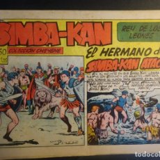 Tebeos: ANTIGUO COMIC SIMBA-KAN REY DE LOS LEONES Nº 54 COLECCION CHEYENE MARCO 1959, VER FOTOS. Lote 175625957