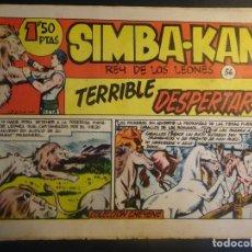 Tebeos: ANTIGUO COMIC SIMBA-KAN REY DE LOS LEONES Nº 56 COLECCION CHEYENE MARCO 1959, VER FOTOS. Lote 175626125