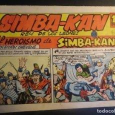 Tebeos: ANTIGUO COMIC SIMBA-KAN REY DE LOS LEONES Nº 57 COLECCION CHEYENE MARCO 1959, VER FOTOS. Lote 175626205