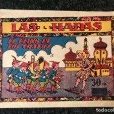BDs: TEBEO COLECCION DE LAS HADAS, EL REINO DE LOS CHATOS. EDICIONES MARCO. Lote 175984243