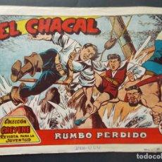 Tebeos: COMIC - EL CHACAL , COLECCION CHEYENE - Nº 12 , RUMBO PERDIDO - MARCO , AÑO 1959 - ORIGINAL .. L403. Lote 178354508