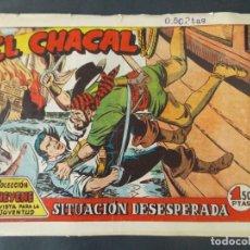 Tebeos: COMIC - EL CHACAL , COLECCION CHEYENE - Nº 11, SITUACION DESESPERADA - MARCO, 1959 - ORIGINAL . L404. Lote 178354840