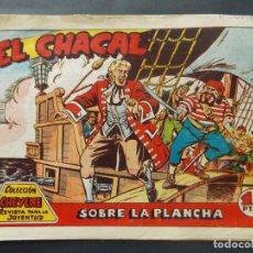 Tebeos: COMIC - EL CHACAL , COLECCION CHEYENE - Nº 9 - SOBRE LA PLANCHA - MARCO, 1959 - ORIGINAL . L405. Lote 178355338