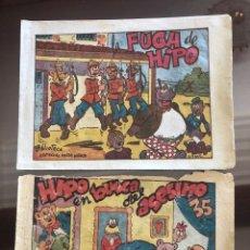 Tebeos: LOTE DE 2 CÓMICS BIBLIOTECA ESPECIAL PARA NIÑOS. Lote 178567802