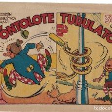 Tebeos: ACROBATICA INFANTIL Nº TONTOLOTE TURULATO RARO SIN CATALOGAR, ORIGINAL MUY BUEN ESTADO - VER. Lote 181905046