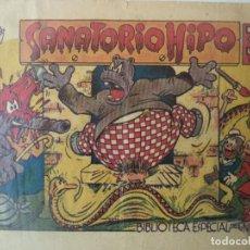 Tebeos: SANATORIO HIPO ORIGINAL BIEN CONSERVADO. Lote 185976855
