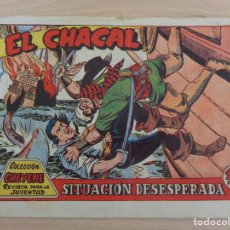 BDs: EL CHACAL NÚM. 11. COLECCIÓN CHEYENNE. ORIGINAL. EDITA MARCO. BUEN ESTADO. Lote 188628473