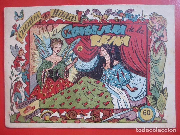 TEBEO LA CONSEJERA DE LA REINA CUENTO DE HADAS COLECCION MARI - LU Nº60 ED. MARCO (Tebeos y Comics - Marco - Otros)