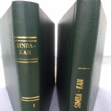Tebeos: SIMBA-KAN COLECCION CHEYENE - COMPLETA + ALMANAQUE - EDICION FACSIMIL - ENCUADERNADA - MARCO. Lote 192466905