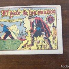 Tebeos: MARCO,- G.C.A.G. EN EL PAIS DE LOS ENANOS . Lote 192583928