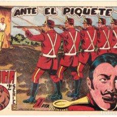 Tebeos: EL PUMA, ANTE EL PIQUETE. NUMERO 33. ORIGINAL.. Lote 193777886