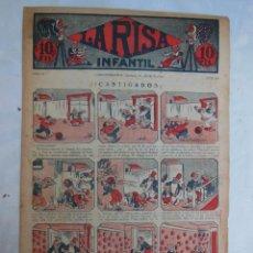 Tebeos: LA RISA INFANTIL , AÑO IX , Nº 439 . MARCO.(VER FOTOS ADICIONALES).. Lote 194280773