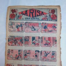 Tebeos: LA RISA INFANTIL , AÑO VII , Nº 367 . MARCO.(VER FOTOS ADICIONALES).. Lote 194287443
