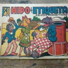 Tebeos: TEBEO HIPO DE ETIQUETA BIBLIOTECA ESPECIAL PARA NIÑOS. Lote 195216050