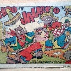 Tebeos: BIBLIOTECA ESPECIAL NIÑOS - HIPO EN JALISCO - ORIGINAL. Lote 195329400