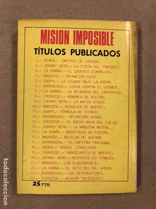 Tebeos: MISIÓN IMPOSIBLE (MARCO IBÉRICA 1971). LOTE DE 10 NÚMEROS (VER EN DESCRIPCIÓN). - Foto 7 - 196915867