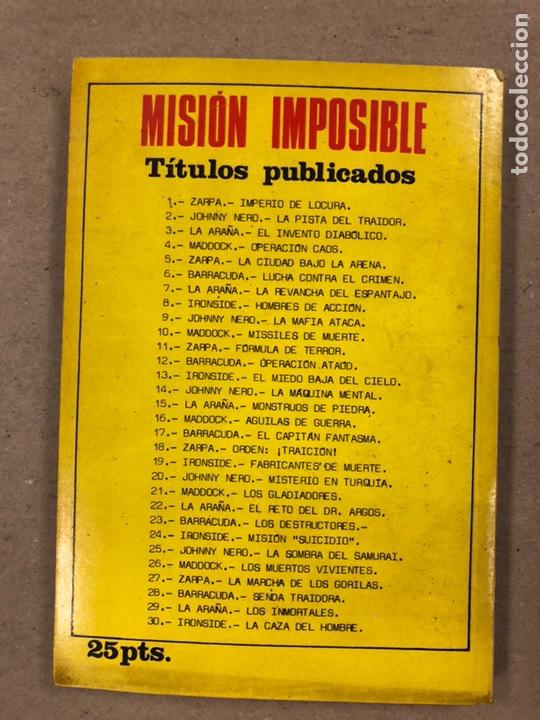 Tebeos: MISIÓN IMPOSIBLE (MARCO IBÉRICA 1971). LOTE DE 10 NÚMEROS (VER EN DESCRIPCIÓN). - Foto 33 - 196915867