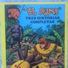 BDs: EL PUMA - TRES HISTORIETAS COMPLETAS - ED. FASCIMIL. Lote 200292576