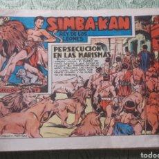 Tebeos: TEBEOS-COMICS GOYO - SIMBA KAN 12 - MARCO 1959 - ORIGINAL - AA98. Lote 214191138