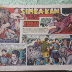 Tebeos: TEBEOS-COMICS GOYO - SIMBA KAN 16 - MARCO 1959 - ORIGINAL - AA98. Lote 214193570