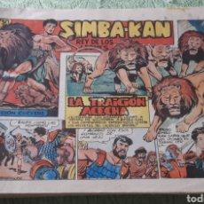 Tebeos: TEBEOS-COMICS GOYO - SIMBA KAN 17 - MARCO 1959 - ORIGINAL - AA98. Lote 214194061