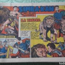 Tebeos: TEBEOS-COMICS GOYO - SIMBA KAN 18 - MARCO 1959 - ORIGINAL - AA98. Lote 214194978