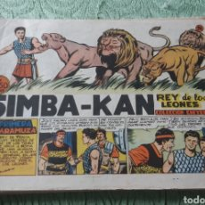 Tebeos: TEBEOS-COMICS GOYO - SIMBA KAN 26 - MARCO 1959 - ORIGINAL - AA98. Lote 214204558