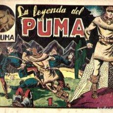 Tebeos: EL PUMA, COLECCIÓN COMPLETA, ORIGINAL, 60 NºS DE EDITORIAL MARCO, PRIMERA SERIE. Lote 218043382